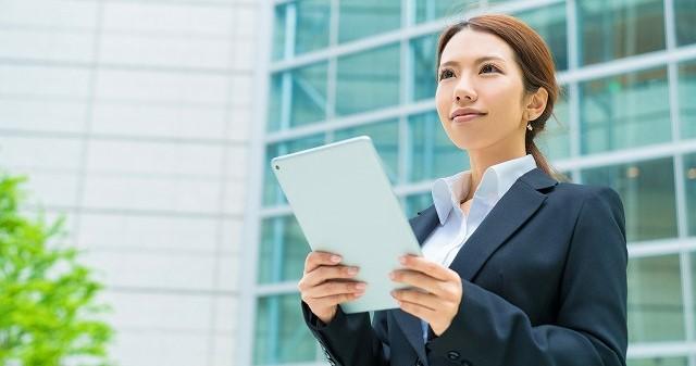 転職サイトを利用した転職方法